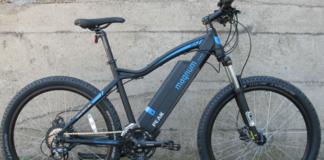 Electric mountain bike 2020